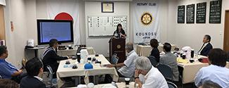 鴻巣ロータリークラブ