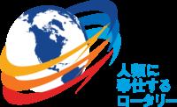 2016-17年度RIテーマ